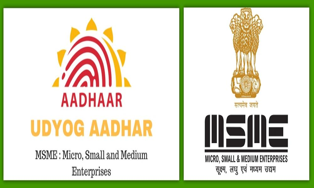 MSME LATEST NEWS : Apply for Udyog Aadhaar/MSME Certificate & Get Benefits from Govt. of India