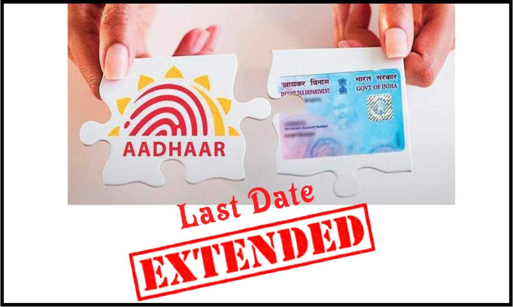PAN-Aadhaar linking date extended to 31 December